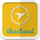 Thailand (with Bangkok) Guide, Map, Weather, Hotels.